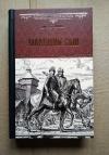 Купить книгу Дмитрий Балашов - Младший сын