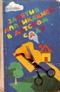 Богатеева, З. А. - Занятия аппликацией в детском саду