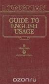 Купить книгу С. Гринбаум, Дж. Уиткат - Guide to English Usage/Словарь трудностей английского языка