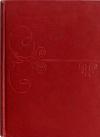 Купить книгу Черняк, Е.Б. - Пять столетий тайной войны