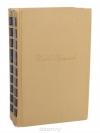 Купить книгу И. А. Крылов - Сочинения в 2 томах Том 2