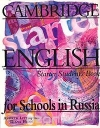 Купить книгу Cambridge - Cambridge English for Schools in Russia