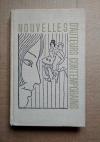 Получить бесплатно книгу сборник - Nouvelles dauteurs contemporains / французский