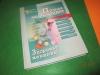 Купить книгу Г. А. Лапис - Полная энциклопедия. Здоровье женщины.