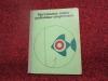 Купить книгу в. м. васильев - настольная книга рыболова-спортсмена