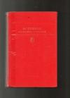 Пушкин А. С - Избранные сочинения в двух томах. Том 2
