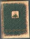 Курбатов В. Я. - Подорожник. Встречи в пути, или Нечаянная история литературы в автографах попутчиков.