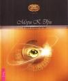 Купить книгу Мэри К. Гри - 21 способ толкования карт таро