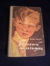 купить книгу Баныкин В. - Бедовый мальчишка