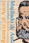 Купить книгу Копыл, В. - Машаду де Ассиз. Избранные рассказы / Machado de Assis: Contos escolhidos