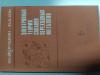 Купить книгу Егорушкин В. Е., Хон Ю. А. - Электронная теория сплавов переходных металлов