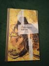 Купить книгу Букай Хорхе - Двадцать шагов