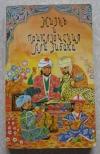 Купить книгу фольклор - Жизнь и приключения Али Зибака (Восток)