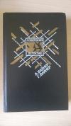 Купить книгу А. Вайнер, Г. Вайнер - Эра милосердия. Я, следователь