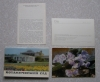 набор открыток - Ботанический сад комплект открыток 1970 г