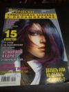 """Купить книгу  - Журнал """" Стильные прически """". Специальный выпуск 1 / 2005"""
