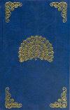 Купить книгу Антарова, К.Е. - Две жизни
