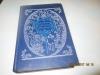 Купить книгу чернявская и. с. - зарубежная детская литература