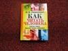 купить книгу н. н. равенский - как читать человека. черты лица, жесты, позы, мимика.