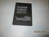 Купить книгу Дроздов С. П. - кубанские кулинары советуют
