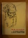 Купить книгу  - В. И. Ленин о Л. Н. Толстом