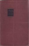Эмиль Золя - Эмиль Золя – Собрание сочинений в восемнадцати томах. Том 9. Дамское счастье; Радость жизни