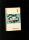 Купить книгу Гармаш П - Город–герой Севастополь.