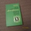 Купить книгу Болотов А. Т. - Жизнь и приключения Андрея Болотова, описанные самим им для своих потомков.