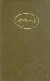 Купить книгу Пушкин А. С. - Сочинения в 3 томах