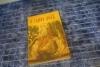 Купить книгу Бажан В. - о тайне пола