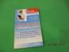 Купить книгу Вершинина С. Ф., Потявина Е. В. - Онкологические заболевания