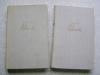 Вера Панова - Два тома из 5 тт собрания сочинений (тт 4, 5)