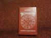 Купить книгу Вронский С. А. - астрология о браке и совместимости.