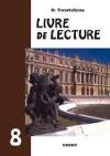 Купить книгу Елухина, Н.В - Французский язык. Учебник для 8 класса школ с углубленным изучением французского языка
