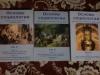 Купить книгу  - Основы социологии. Постановочные материалы учебного курса. В 3 томах.