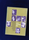 купить книгу сборник - Актеры зарубежного кино. Выпуск 7