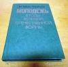 Купить книгу Еремин, В.Г. - Молодежь в годы Великой Отечественной войны