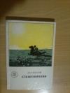 Купить книгу Толстой А. К. - Стихотворения