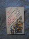 купить книгу Карим Мустай - Время - конь крылатый