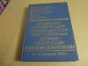 Купить книгу -------------- - крымская конференция руководителей трёх союзных держав-ссср, сша и великобритании