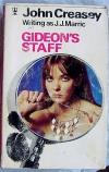 купить книгу John Creasey, writing as J. J. Marric - Gigeon's staff