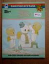 Купить книгу раскраска - Волшебные картинки Дети