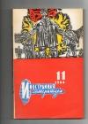 сборник - Журнал Иностранная литература. 11 вып.