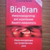 Купить книгу Брайт Спенсер - BioBran. Иммуномодулятор для укрепления Вашего иммунитета. Иммуномодуляция как профилактика рака