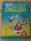Купить книгу Деревянко Н. Н. и др. - Английский язык: Английский язык нового тысячелетия. Учебник для 6 класса