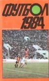 Купить книгу ред. Соскин, А. - Футбол 1984 календарь- справочник