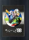 Купить книгу  - Эврика-88.