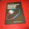 Купить книгу К. Н. Мухин - Занимательная ядерная физика