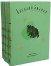 Купить книгу Бианки Виталий. - Виталий Бианки. Собрание сочинений в 4 томах (комплект)