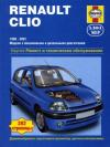 Купить книгу Легг, А.К. - Renault Clio. 1998-2001. Ремонт и обслуживание